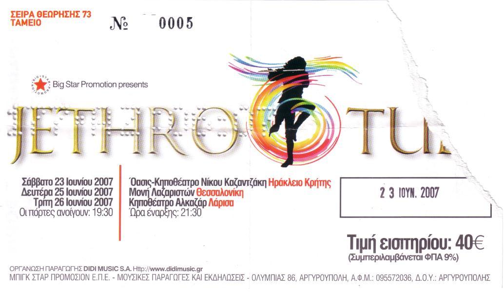 Ticket Jethro Tull 2007 auf Kreta